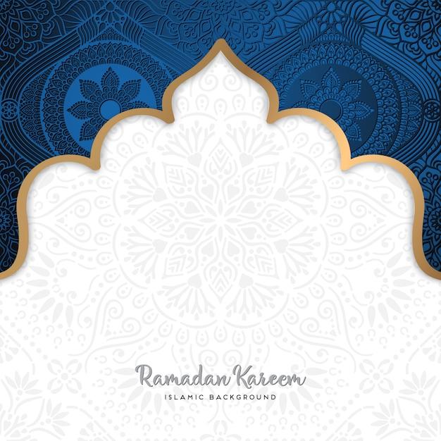 beautiful ramadan kareem greeting card design with mandala art Premium Vector