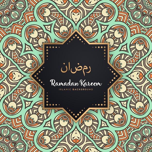 Beautiful ramadan kareem seamless pattern  mandala background Free Vector