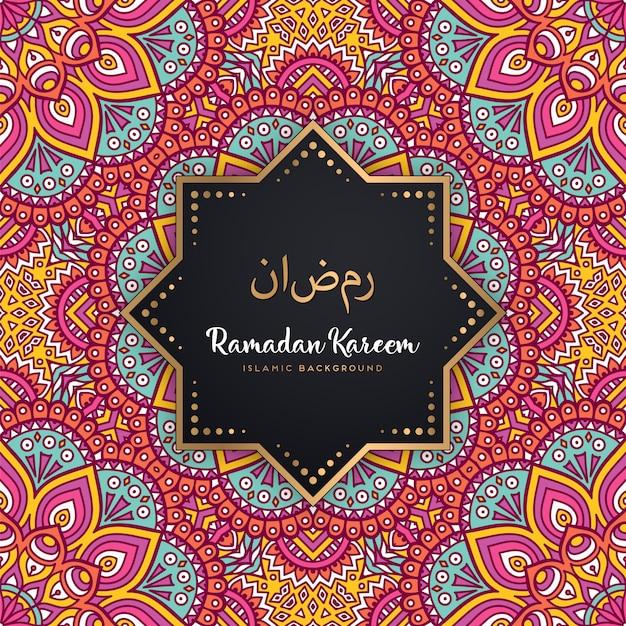 Beautiful ramadan kareem seamless pattern mandala background Premium Vector