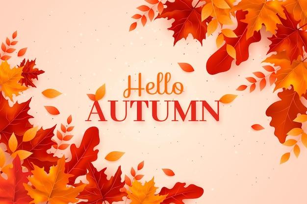 가을의 아름다운 음영 현실적인 배경 나뭇잎 프리미엄 벡터
