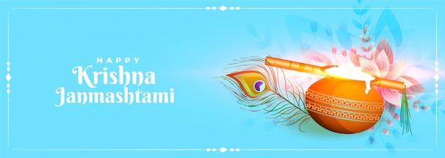 Beautiful shree krishna janmashtami festival banner Free Vector