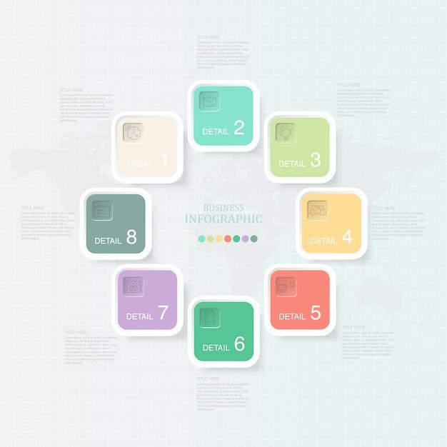 美しい正方形のインフォグラフィック8要素と現在のビジネスコンセプトのアイコン。 Premiumベクター