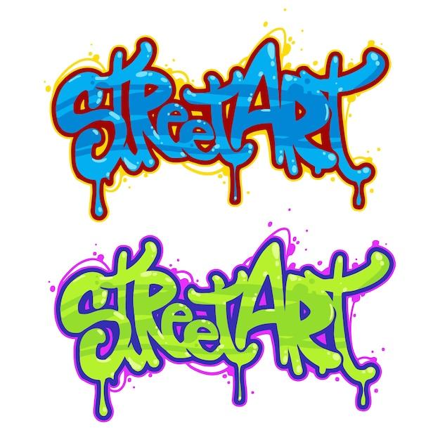 Красивое уличное искусство граффити. абстрактная цветная творческая графика на стенах города. Premium векторы