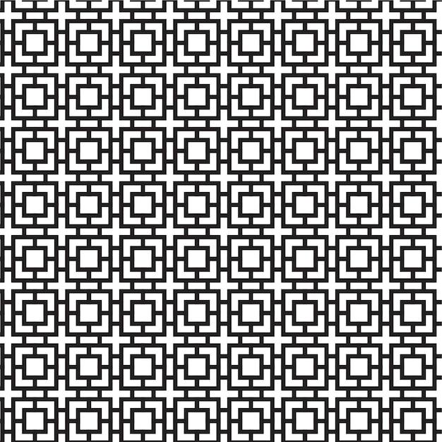 Beautiful and unique modern geometric seamless pattern Premium Vector