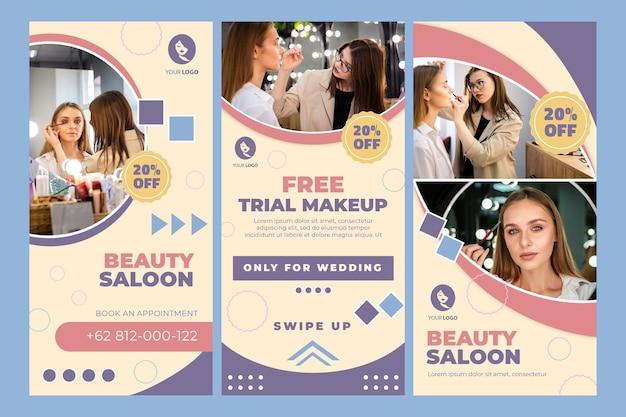 Истории салона красоты instagram Premium векторы