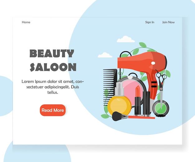 Шаблон целевой страницы сайта салона красоты Premium векторы