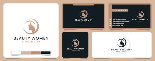 美容女性のロゴイラスト Premiumベクター