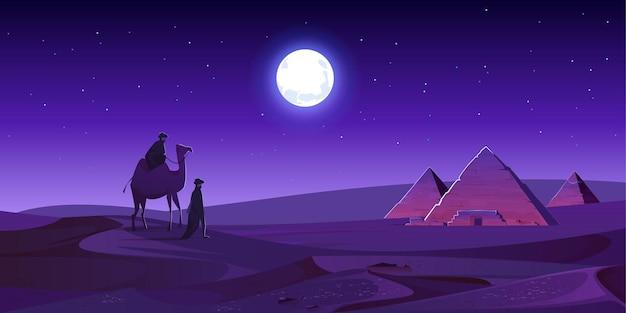 ベドウィンは夜の砂漠でラクダに乗ってエジプトのピラミッドに歩いて行きます。 無料ベクター