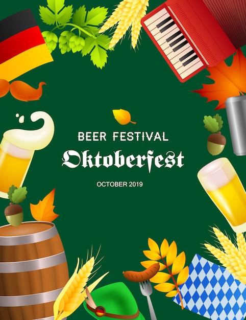 Пивной фестиваль октоберфест постер с символикой фестиваля Бесплатные векторы