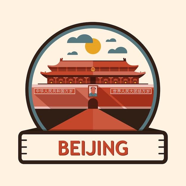 Beijing city badge, china Premium Vector