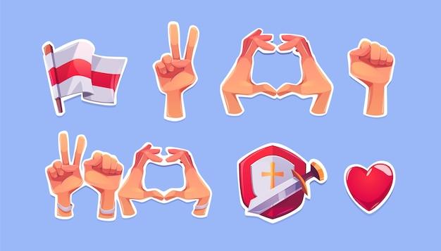 Символы оппозиции беларуси на наклейках. мультфильм иконки бело-красно-белый флаг, сердце, кулак и победные жесты рук, щит с мечом и красным сердцем. знаки протеста и поддержки беларуси Бесплатные векторы