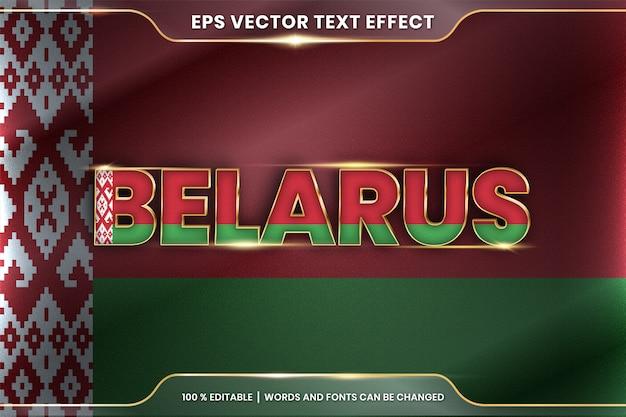 Беларусь с национальным флагом страны, стиль редактируемого текстового эффекта с концепцией градиентного золотого цвета Premium векторы