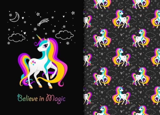 魔法のユニコーンの縫い目のパターンを信じる Premiumベクター