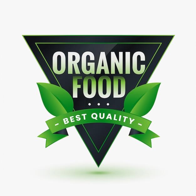 葉を持つ最高品質の有機食品グリーンラベル 無料ベクター