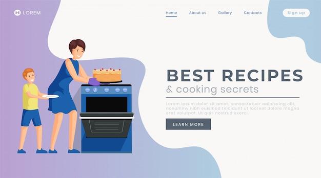 最高のレシピのランディングページテンプレート。 Premiumベクター