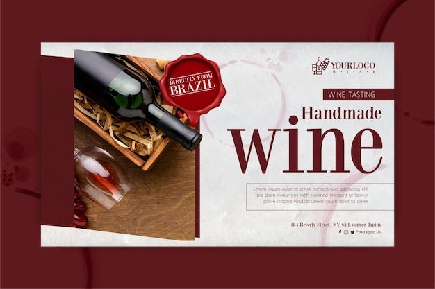 Лучший шаблон баннера для дегустации вин Бесплатные векторы