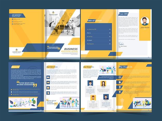 二つ折りビジネスパンフレットテンプレート、小冊子、両面が存在する年次報告書のレイアウト Premiumベクター