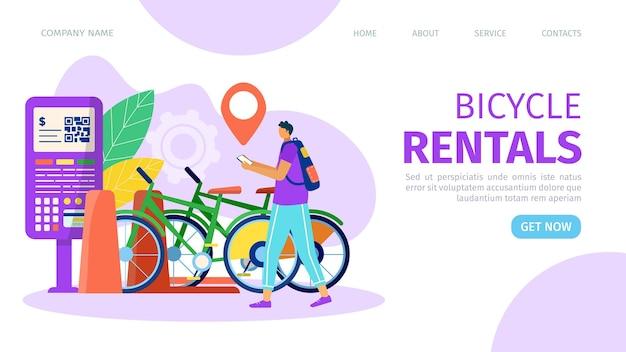 自転車レンタルサービス、漫画自転車ライフスタイルウェブページ Premiumベクター