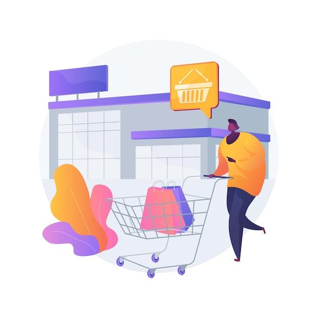 Иллюстрация абстрактной концепции магазина большой коробки. супермаркет, дискаунтер big box, магазин большой площади, торговый центр, ритейл-парк, товары повседневного спроса, специализированный мегамагазин Бесплатные векторы