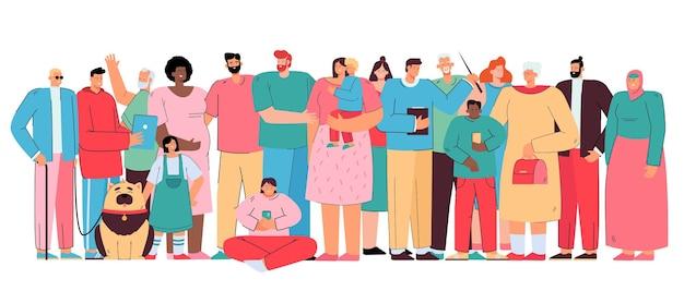 大きく多様な家族。さまざまな年齢や人種の多文化の人々が一緒に立っています。漫画イラスト 無料ベクター