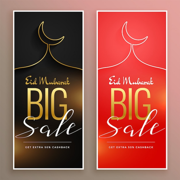 Big eid festival sale banners template set Free Vector