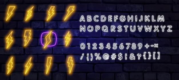 稲妻の大きなネオンセット。輝く電気フラッシュサイン、サンダーボルト電気電源アイコン。 Premiumベクター