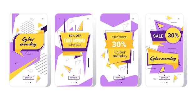 ビッグセールサイバー月曜日ステッカーコレクション特別オファーホリデーショッピングコンセプトスマートフォンスクリーンセットオンラインモバイルアプリバナー Premiumベクター