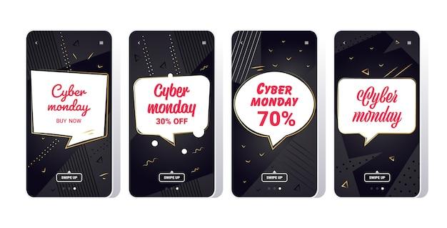 ビッグセールサイバー月曜日ステッカーコレクション特別オファープロモーションマーケティングホリデーショッピングコンセプトスマートフォンスクリーンセットオンラインモバイルアプリバナー Premiumベクター