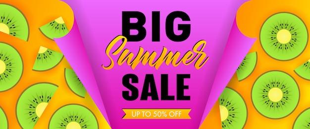 大きな夏セール季節バナー。リボン50%オフ 無料ベクター