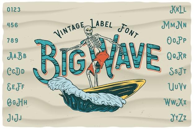 Big wave vintage label font Premium Vector
