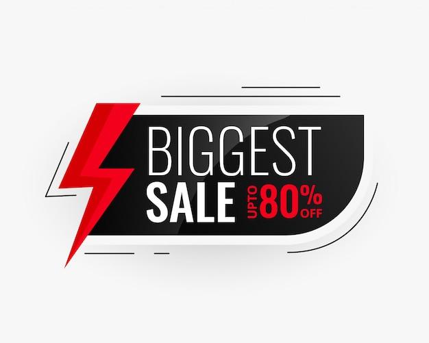 La più grande vendita di banner design moderno Vettore gratuito