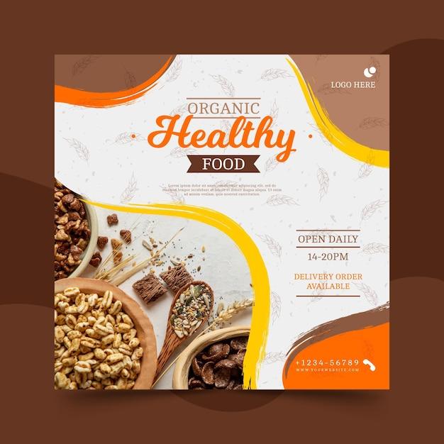 バイオと健康食品の二乗チラシテンプレート 無料ベクター
