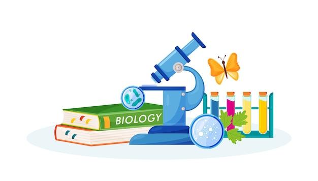 生物学フラットコンセプトイラスト。学校の教科。ラボ分析。自然科学の比喩。実践的なクラス。大学コース。学生の教科書と実験室のアイテム2d漫画オブジェクト Premiumベクター