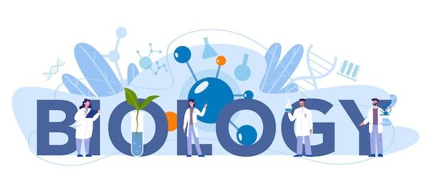 生物学科学活版印刷ヘッダーの概念 Premiumベクター