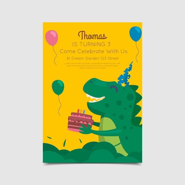 誕生日カードスタイルテンプレート 無料ベクター