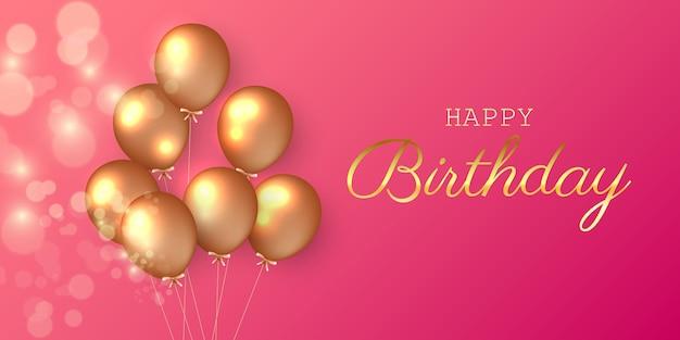 Праздничный баннер на день рождения с гелиевыми шарами. Premium векторы