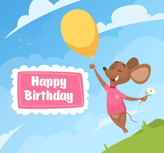 誕生日の招待カード。面白い小さな文字マウスのお祝い子供パーティーテンプレート誕生日プラカード Premiumベクター