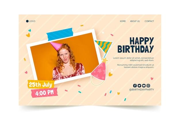Целевая страница приглашения на день рождения Бесплатные векторы