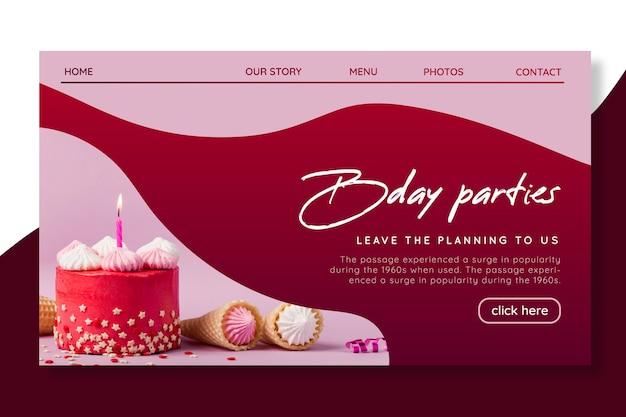 Шаблон целевой страницы дня рождения Бесплатные векторы