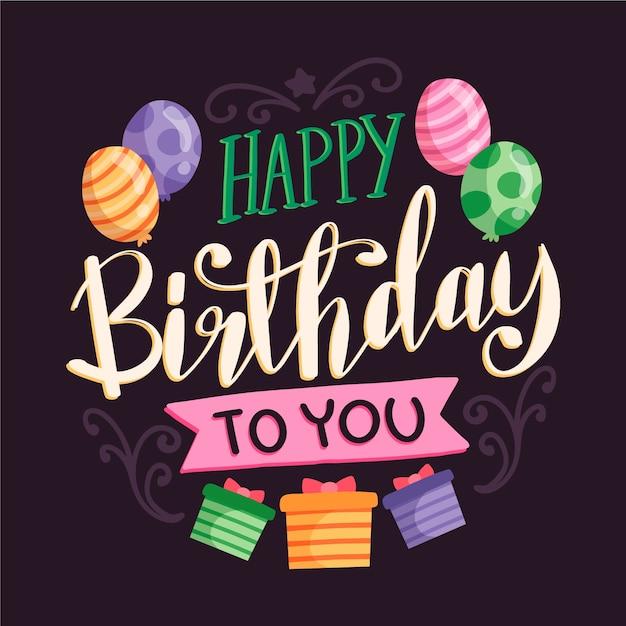 Scritte di compleanno con palloncini e regali Vettore gratuito