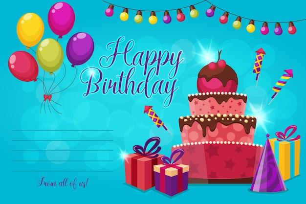 誕生日パーティーの招待カード 無料ベクター