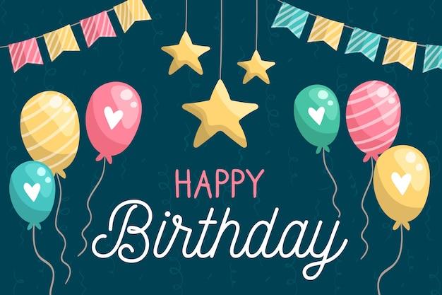 誕生日の壁紙のテーマ 無料ベクター