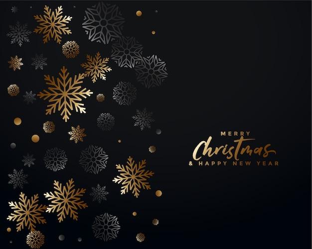 黒と金のメリークリスマスエレガントな背景デザイン 無料ベクター