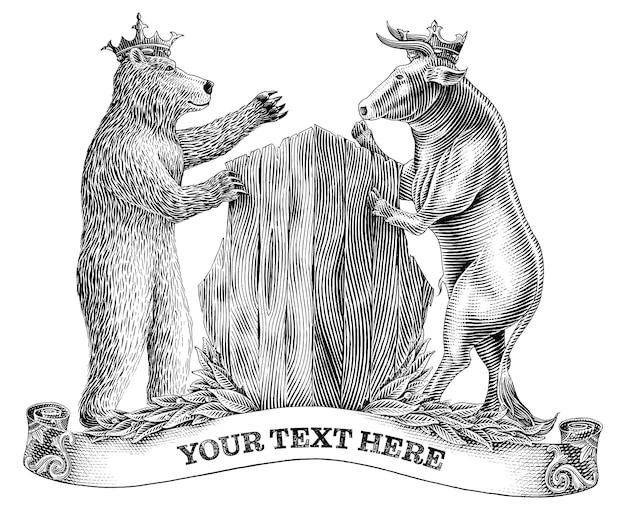 彫刻スタイルで戦う黒と白の雄牛と熊 無料ベクター
