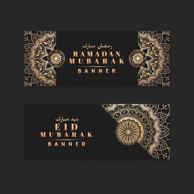 Black eid mubarak banner Free Vector