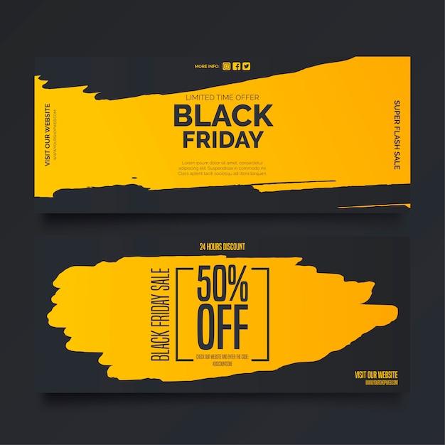 Черная пятница баннеры в желтый и черный цвета Бесплатные векторы