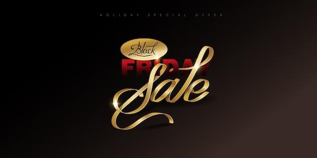 ブラックフライデー。書道の手作りレタリングブラックフライデー、豪華な色のゴールドリボン。 Premiumベクター