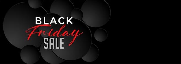 Black friday dark sale banner design template Free Vector