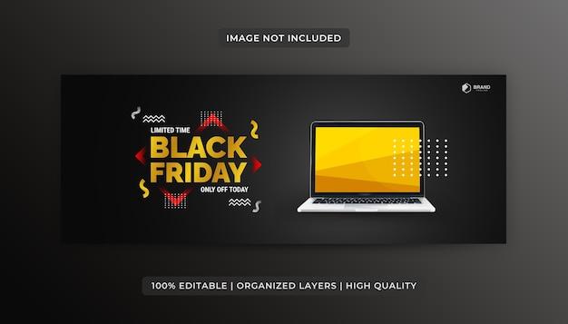 ブラックフライデーfacebookカバーバナーデザインテンプレート Premiumベクター