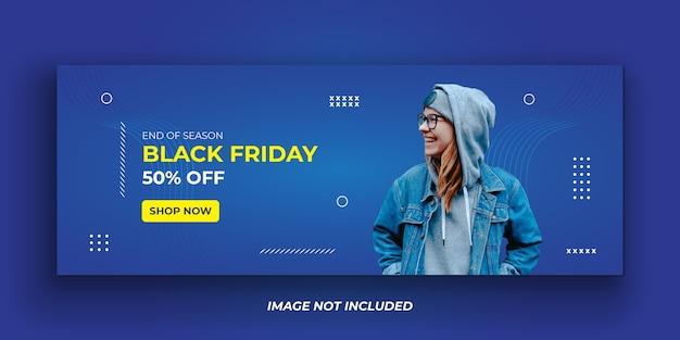 Шаблон обложки facebook для черной пятницы Premium векторы